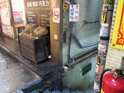 38號麺餃館への階段