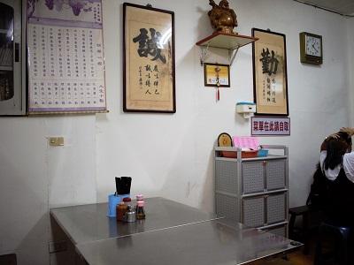 38號麺餃館の店内