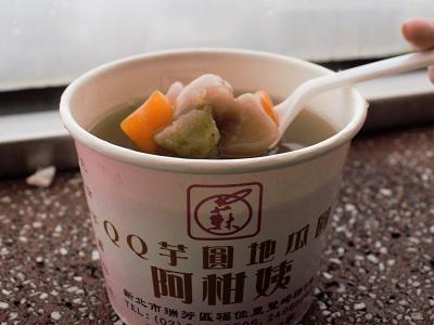 阿柑姨芋圓の芋圓のメニューや値段