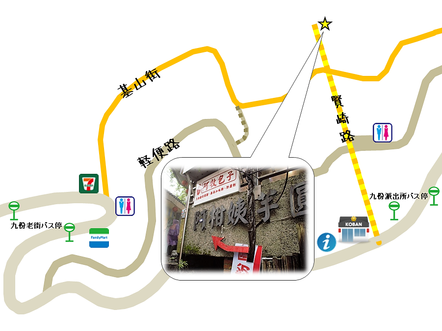 阿柑姨芋圓の地図