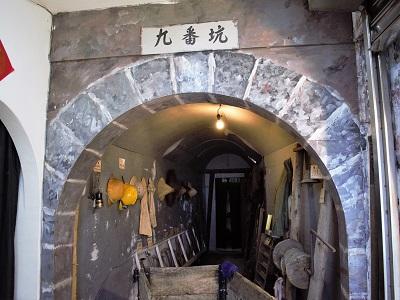九份の金鉱博物館の入り口に九番坑