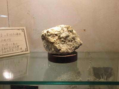 九份の金鉱博物館の鉱石の展示