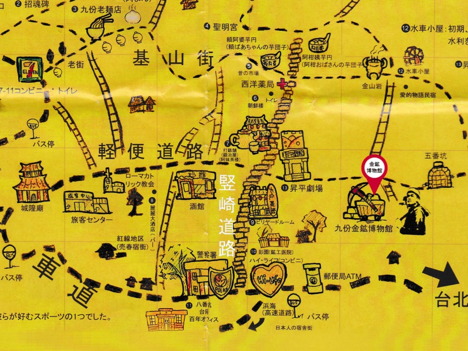 九份の金鉱博物館の地図
