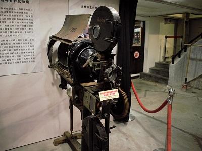九份の昇平戯院の映写機