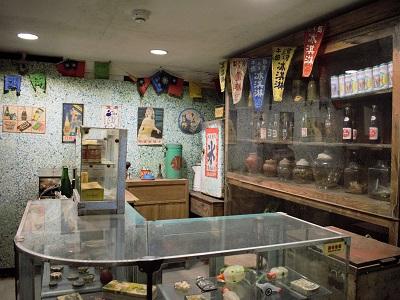 昇平戯院の売店