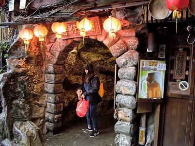 九份の洞窟レストラン 芋仔蕃薯の入り口