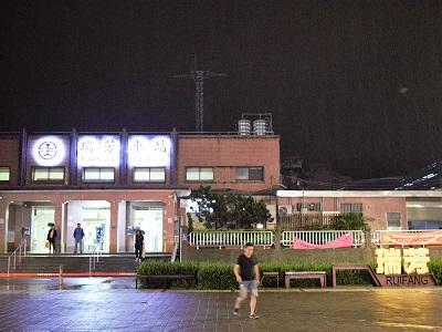 九份から瑞芳駅までのバスの乗り方と台北までの台鉄電車での帰り方