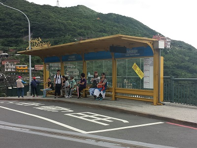 九份派出所バス停