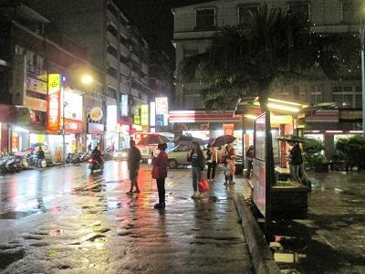 九份から瑞芳駅へのバス降り場