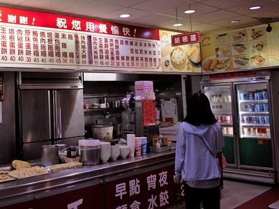 洪記豆漿大王(農安街店)のドリンク