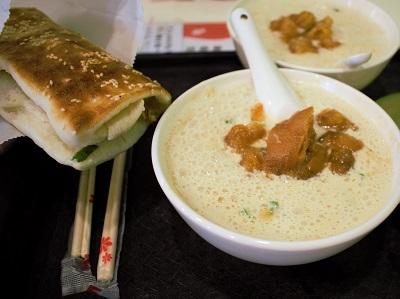 阜杭豆漿(フーハン・ドゥジャン)のおすすめメニュー