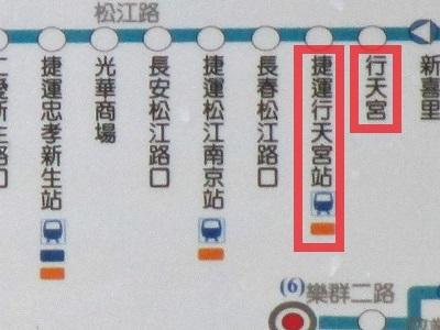 72番のバスの路線図の一部