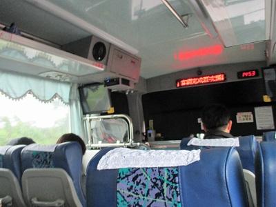 行天宮から桃園空港までの1841バス車内