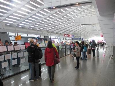 台湾オンライン入国カード事前申請サイトと記入例