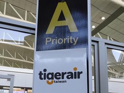 福岡空港のタイガーエアのチェックインカウンターの場所