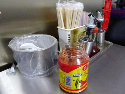 四海豆漿大王のテーブル調味料