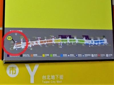 台北地下街はM1とY2が隣接