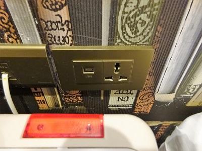 ホテルファンリンセン(趣旅館-林森館)のツインルームのコンセント2