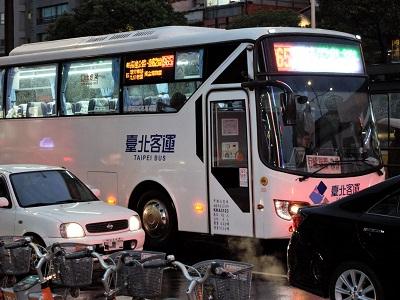 965のバスでの九份の行き方