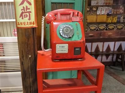 日薬本舗博物館の赤の公衆電話