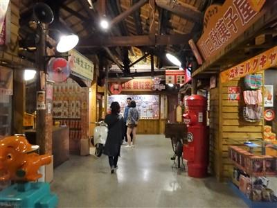 西門の日薬本舗博物館