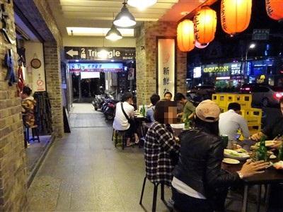 鮮定味生猛海鮮(錦州街店)の歩道の席