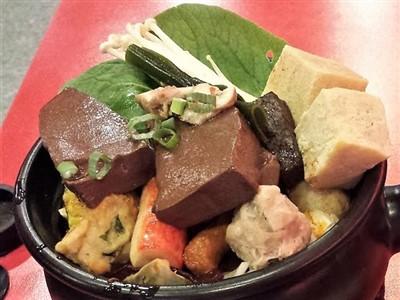 老先覺麻辣窯燒鍋の麻辣鍋