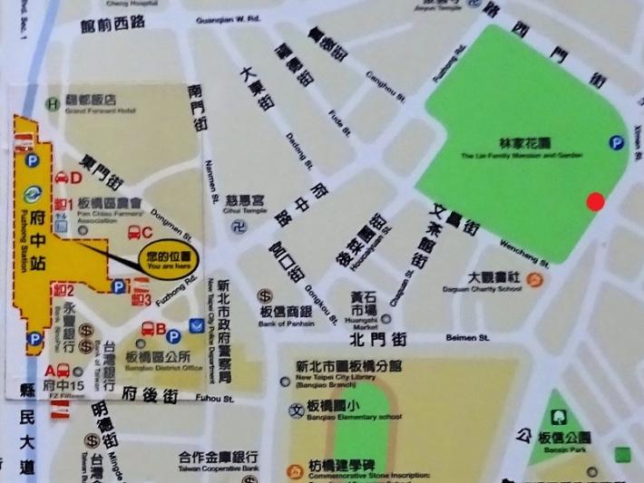 MRT府中駅周辺の地図