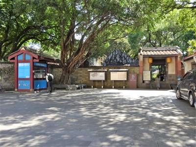 林本源園邸(林家花園)の入り口