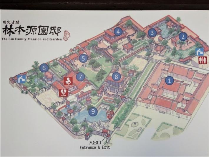 林本源園邸(林家花園)の園内マップ