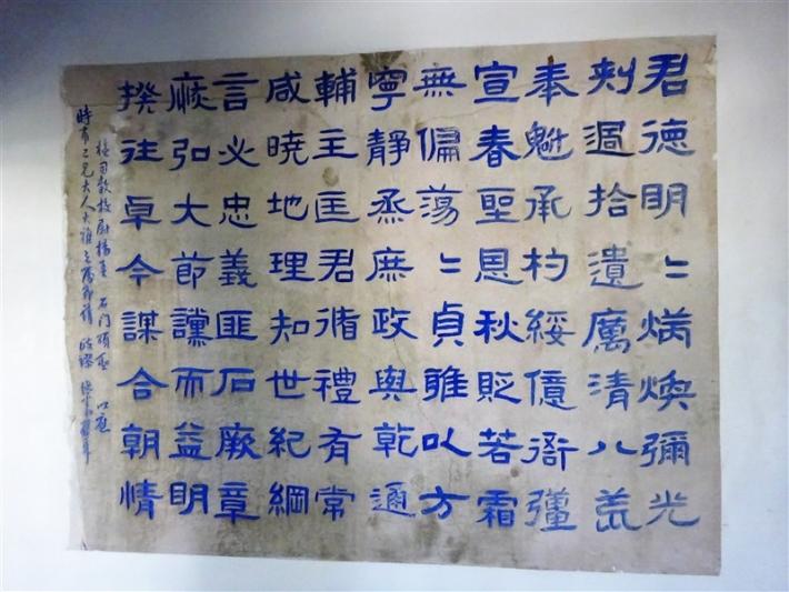 林本源園邸(林家花園)の回廊にある漢詩