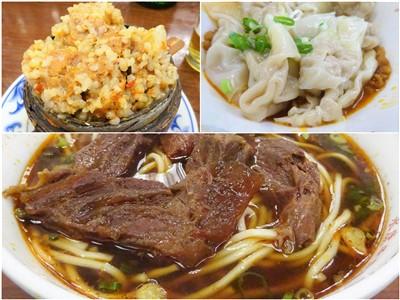 台北の超有名店の永康牛肉麺