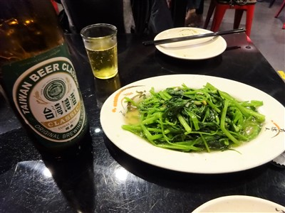 阿城鵝肉の青菜1