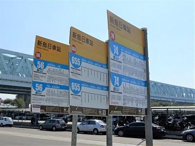新烏日駅から彩虹眷村へのバス停