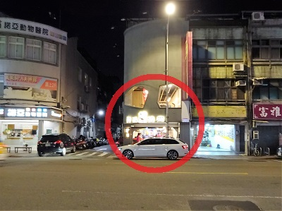 阿城鵝肉の2号店