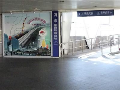 高鐵台中駅と台鉄新鳥日駅の連絡通路