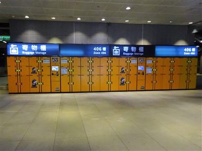 高鐵台中駅(新幹線)のコインロッカー