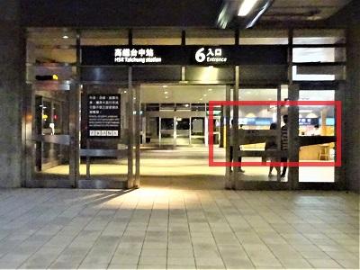 高鐵台中駅6番出口