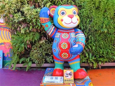 彩虹眷村(レインボービレッジ)のクマのオブジェ