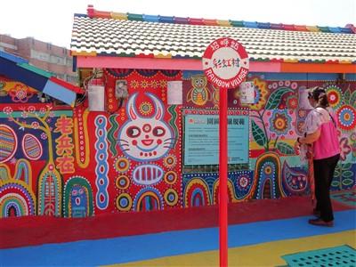 彩虹眷村(レインボービレッジ)のバス停オブジェ