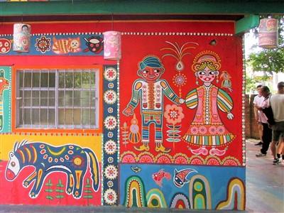 彩虹眷村(レインボービレッジ)の夫婦の壁画