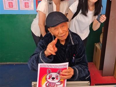 彩虹眷村(レインボービレッジ)の黄おじいちゃん