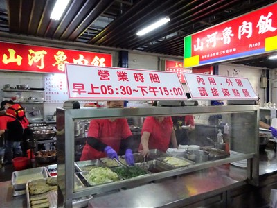 山河魯肉飯の営業時間