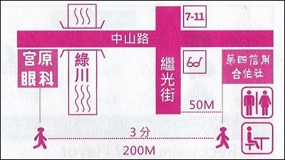 宮原眼科の姉妹店の第四信用合作社への地図