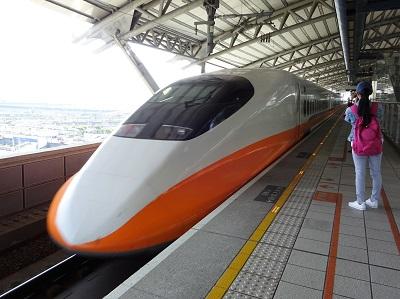 台北から台中の新幹線