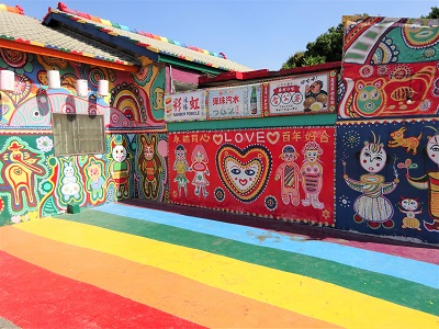 台中の観光スポットの彩虹眷村(レインボービレッジ)