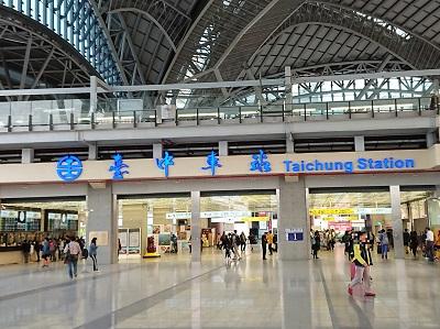 宮原眼科の最寄り駅は台中駅