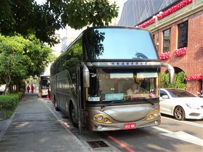 kkdayのツアーバス