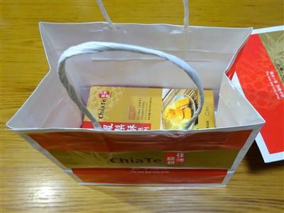 佳德(ChiaTe)のパイナップルケーキギフトの通販