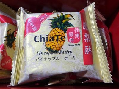 佳德ChiaTeのパイナップルケーキを通販でお取り寄せ